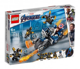 76123 LEGO® Super Heroes Captain America: Avengers Outriders Attack, no 6+ gadiem NEW 2019!